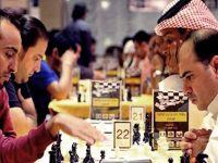 Siyonistler Suudilerden Tazminat Talep Ediyor
