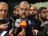 Hamas: Suikast Girişiminin Arkasında...