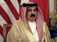 """Bahreyn """"İsrail ile Diplomatik İlişki Kurduğu"""" Haberlerini Yalanladı"""