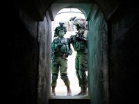 İsrail Batı Şeria'da 4 Filistinliyi Yaraladı