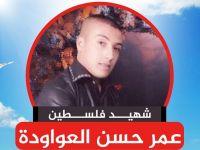 Filistinli Genç Son Yolculuğuna Uğurlandı