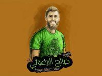 Salih El-Bergusi İçin Uluslararası Soruşturma Talebi