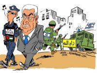 """""""Abbas Geçen Yıl Siyasi Bunama Evresine Girdi"""""""