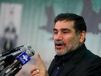 ABD'den İran'a Müzakere Talebi!