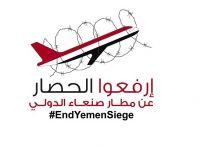 """""""Yemen'de Muhasara'ya Son ve Sana Havalimanı açılsın''"""