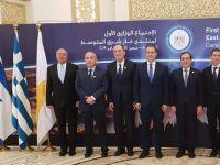 Siyonistler Resmen Mısır'da