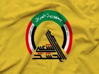 Irak'ta Mühendis'in Yerine Ebu Fedek Seçildi
