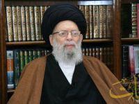 Muhammad Huseyin Fadlallah'ın Vefat Yıldönümü