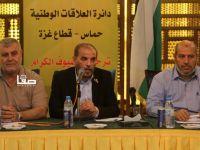 Filistin Direnişinden Ulusal Toplantı Açıklaması