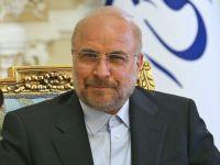 İran'dan  İslam Ülkelerine Çağrı