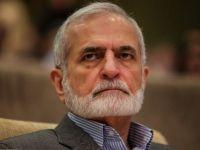 İran Fidye İsteyecek
