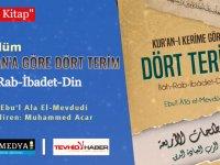 Kur'an'ın Dört Temel Terimi 1. Bölüm (Sesli Kitap)