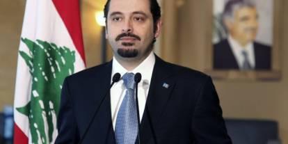 Hariri  Fransa'ya Gidiyor