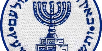 Mossad'dan İran itirafı