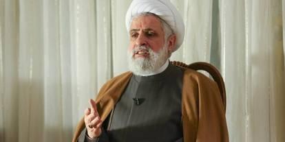 Hizbullah: Trump Ahdine Vefasız, Totaliter Ve Zalim Biri