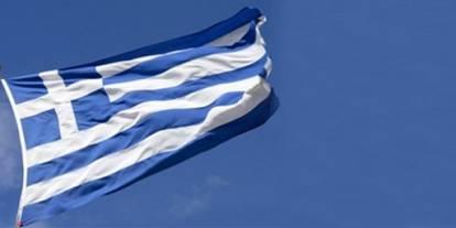 Yunanistan  Tel Duvar  Örecek