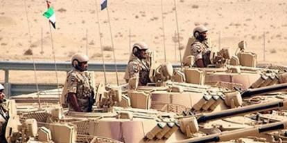 Yemen Savaşında  4 Yılda 607 Milyar Dolar!