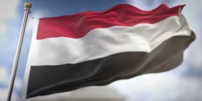 Direniş, Yemen'de 3 Gemiye El Koydu